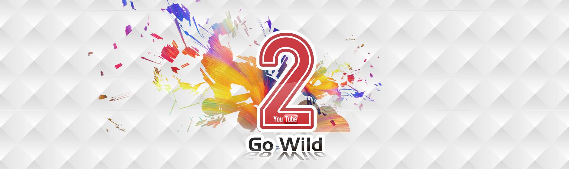 GO WILD限量版球衣第二期